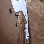 Photo of Bastakia Quarter