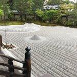 Photo de Kodai-ji Temple