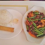 Green bean with mixed meat