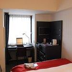Hotel Shiroyama Foto