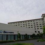 Photo of Miyazu Royal Hotel