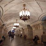 Photo de Holiday Inn Moscow Suschevsky