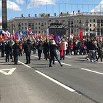 Foto de Victory Square