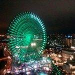 Photo de The Yokohama Bay Hotel Tokyu