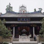 Dingguang Pagoda Temple Foto