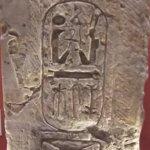 Egyptian room ,car-tush