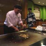 Photo of Genji Restaurant