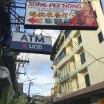Photo of Song Pee Nong
