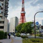 Foto di Tokyo Tower