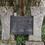Photo of Kamikochi