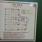 Toyoko Inn Seoul Dongdaemun-billede