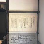 Photo of Kanazawa City Ashigaru Museum