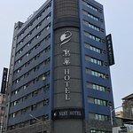Photo of Nest Hotel - Qixian