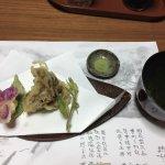 Photo of Ryukeien