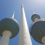 Looking up at Kuwait Towers