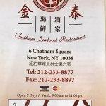 Photo of Chatham Square Restaurant