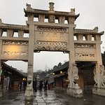 Photo of Qingyan Ancient Town