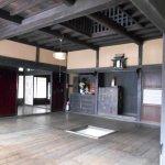 Tomizawa Family Residence Photo