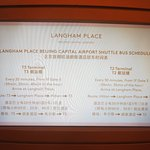 Photo of Langham Place, Beijing Capital Airport