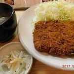Photo of Katsuretsu An