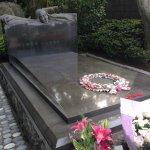 Photo of Teresa Teng Memorial park