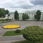 Foto de Presidential Palace