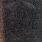 Photo of Nanpaya