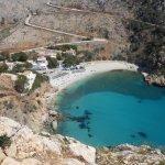 Foto de Playa La Granadella
