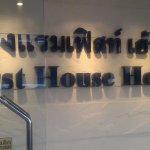 Photo de First House Bangkok