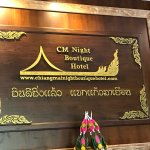 Photo of Chiangmai Night Bazaar Boutique Hotel