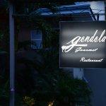 Photo of Gondola Gourmet Restaurant