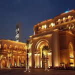 Photo of BBQ Al Qasr