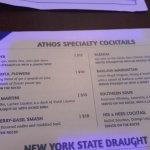아토스 레스토랑의 사진
