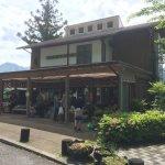 Ikkyu Cafe