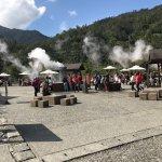 Qingshui Geothermal Park