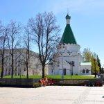 Photo of Hotel Ibis Nizhny Novgorod
