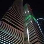 Photo of Nassima Royal Hotel