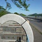 Lake Miyagase Foto