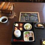 Foto de Hotel Nami