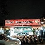 Photo of Nasi Bancakan
