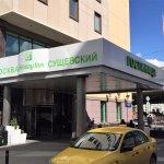 Foto de Holiday Inn Moscow Suschevsky