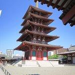 Photo of Shitennoji Temple
