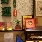 Photo of Tim Ho Wan, the Dim-Sum Specialists