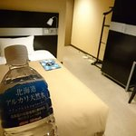 Photo of Fukui Hotel
