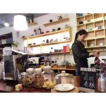 Mofei Coffee Shop