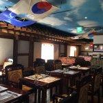 Foto de Imperial Palace Seoul