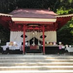 Photo de Gozanoishi Shrine
