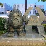 Photo of Symbol Road Monument