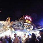 Photo of Shilin Nightmarket