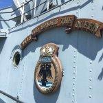 HMCS Haida National Historic Site Foto